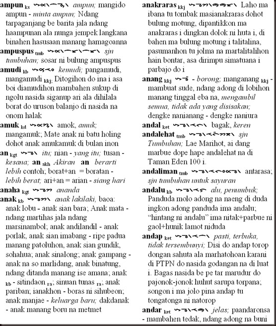 paint-batak-a1